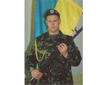 Рябуха Сергій