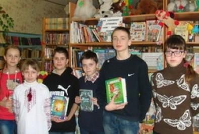 Всеукраїнський тиждень дитячого читання