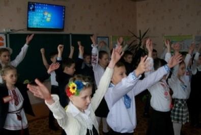 Відбувся міський семінар вчителів початкових класів з проблеми «Виявлення і розвиток творчих здібностей дитини»