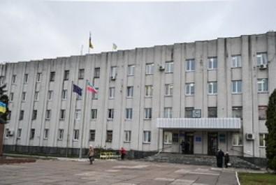 Відбулася розширена оперативна нарада керівників установ, закладів та організацій міста