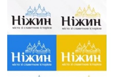 Конкурс на визначення розробника бренду та брендбуку міста Ніжина