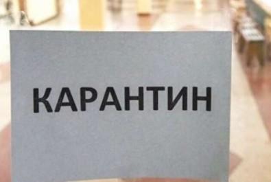 Шановні відвідувачі управління соціального захисту населення!