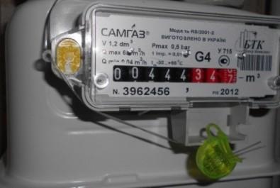Із квітня показання газового лічильника у Viber можна підтвердити фотографією