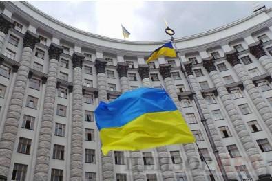Постанова Кабінету Міністрів України від 20 травня 2020 р. № 392