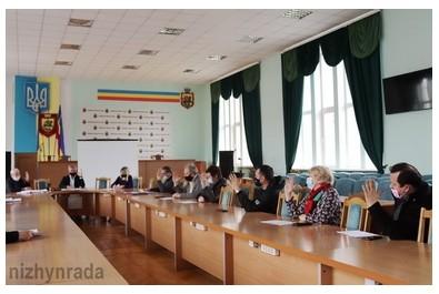 Відбулося позачергове засідання виконавчого комітету