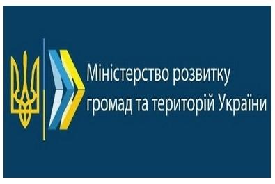 Анатолій Лінник взяв участь у онлайн-нараді з питань перегляду тарифів на теплову енергію та відповідні комунальні послуги