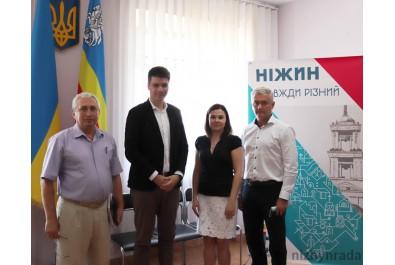 Відбулась зустріч із представниками Державного агентства з енергоефективності та енергозбереження України