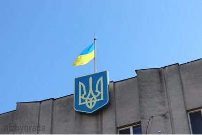 Ніжинці відзначають День Державного Прапора України