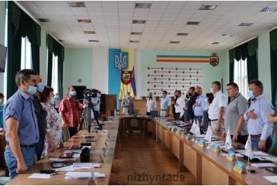Відбулось чергове засідання 77 сесії Ніжинської міської ради
