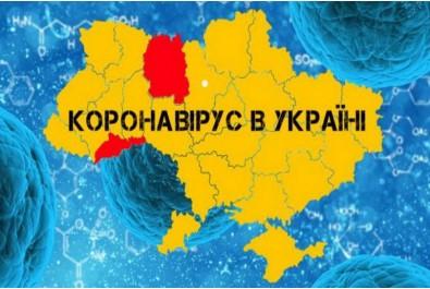 """З 14 вересня у Ніжині почнуть діяти обмеження """"червоної"""" карантинної зони"""