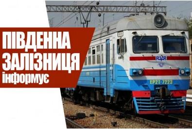 ПАМ'ЯТКА щодо дотримання громадянами Правил безпеки на залізничному транспорті