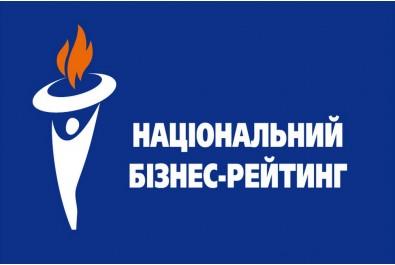 КНП «Ніжинська ЦМЛ ім. М. Галицького» присвоєно статус «Лідер галузі 2020»