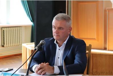 Звіт про результати спільної роботи Ніжинської міської ради, виконавчого комітету Ніжинської міської ради та міського голови за період з кінця 2015 року по жовтень 2020 року.