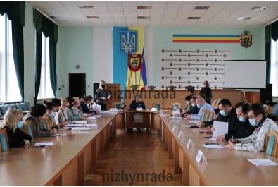 Відбулось засідання виконавчаго комітету