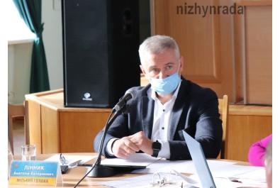 Відбулося засідання чергової 81 сесії Ніжинської міської ради VII скликання