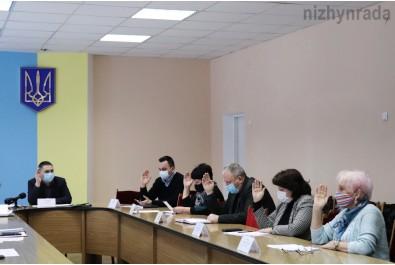 Відбулося чергове засідання виконавчого комітету