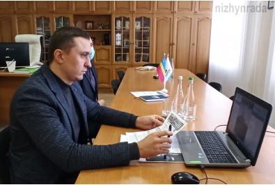 """Міський голова взяв участь в онлайн-семінарі """"Підвищення енергоефективності об'єднаних територіальних громад"""""""