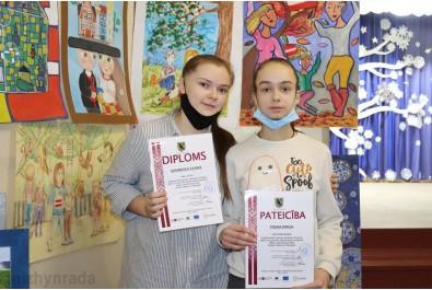 """Відбулося нагородження ніжинських учасників 2-го Міжнародного конкурсу юних художників""""Пліч-о-пліч у колі друзів"""""""