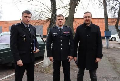 У Ніжинському відділі поліції новий начальник