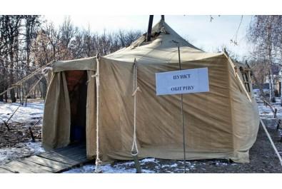 Від 15 січня розгорнуто пункт обігріву в Ніжині