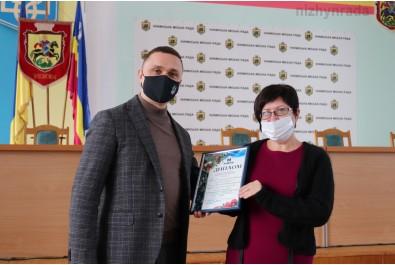 Відбулося нагородження учасників міського огляду-конкурсу на краще новорічно-різдвяне оформлення