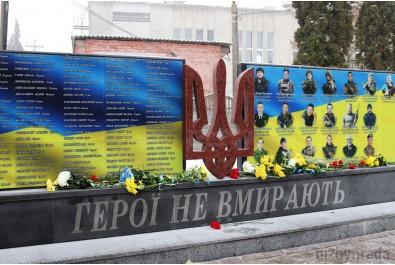 З нагоди Дня Соборності України відбулось покладання квітів