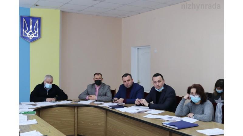 Відбулося засідання комісії міської ради з бюджетних питань