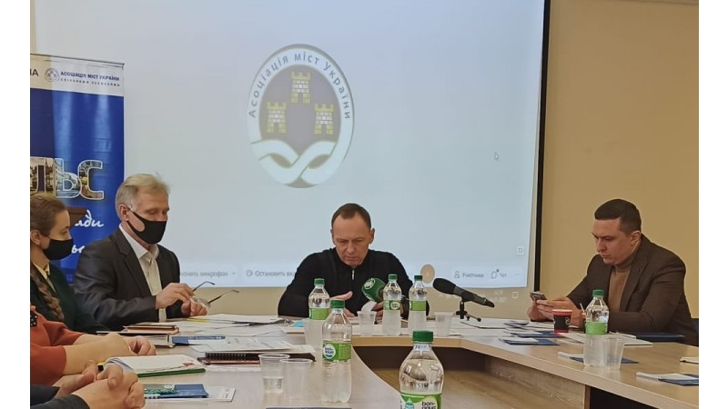 Відбулися Загальні збори Чернігівського регіонального відділення Асоціації міст України