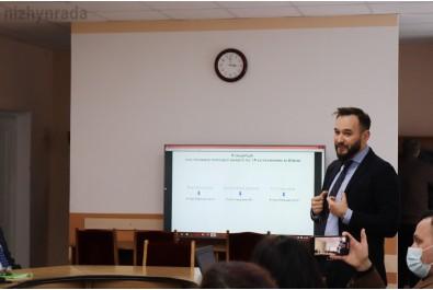 Відбулась презентація можливого постачальника теплової енергії