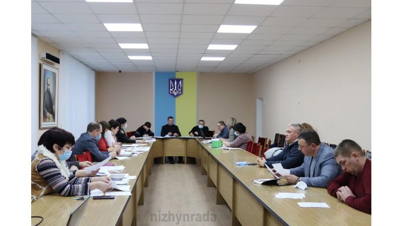Відбулись засідання постійних комісій міської ради