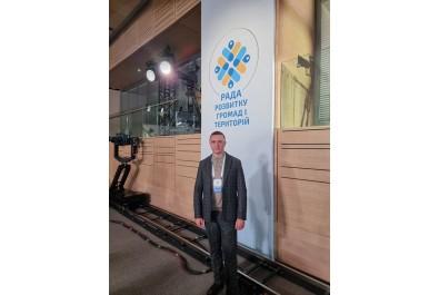 Міський голова Олександр Кодола бере участь у засіданні Ради розвитку громад та територій
