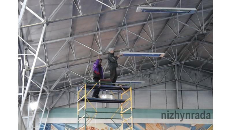 В спорткомплексі «Зірка» встановили сучасне опалення