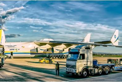 Оголошені торги на розробку стратегії створення авіаційно-логістичного комплексу