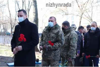 На честь Героя відкрили меморіальну дошку