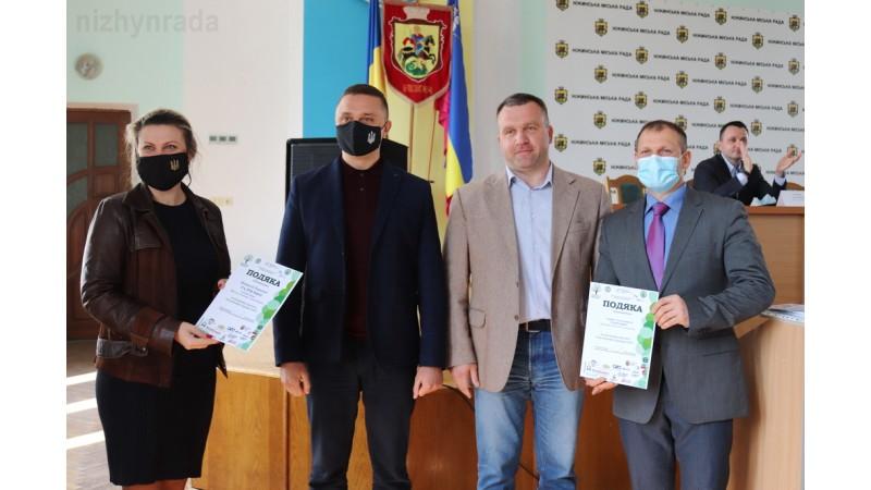 Відбулося нагородження активних учасників Всеукраїнської акції «Озелення України 2021»