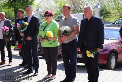 Пам'ятне покладання квітів з нагоди Дня пам'яті жертв політичних репресій