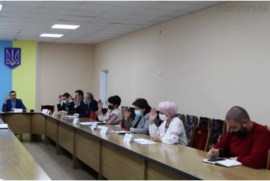 Відбулось чергове засідання виконавчого комітету