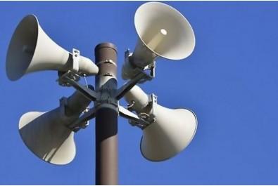 25 травня будуть працювати сигнально-гучномовні пристрої (сирени). Просимо зберігати спокій.