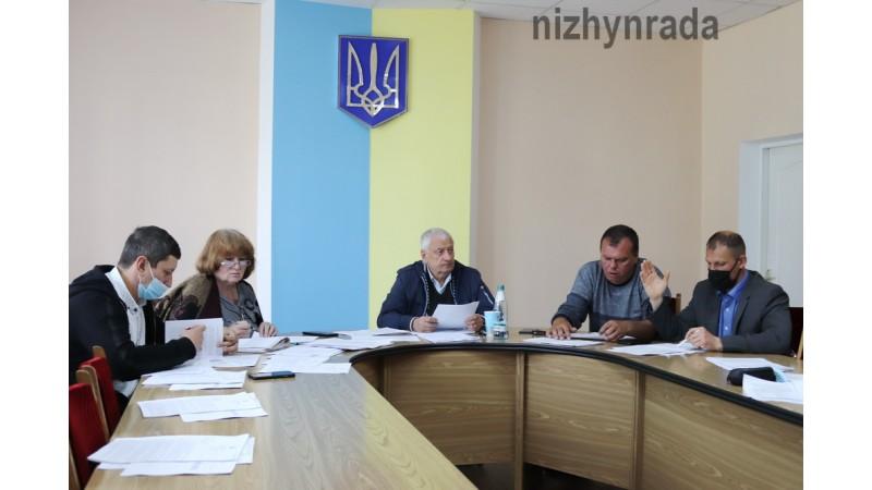 Відбулося засідання постійної бюджетної комісії