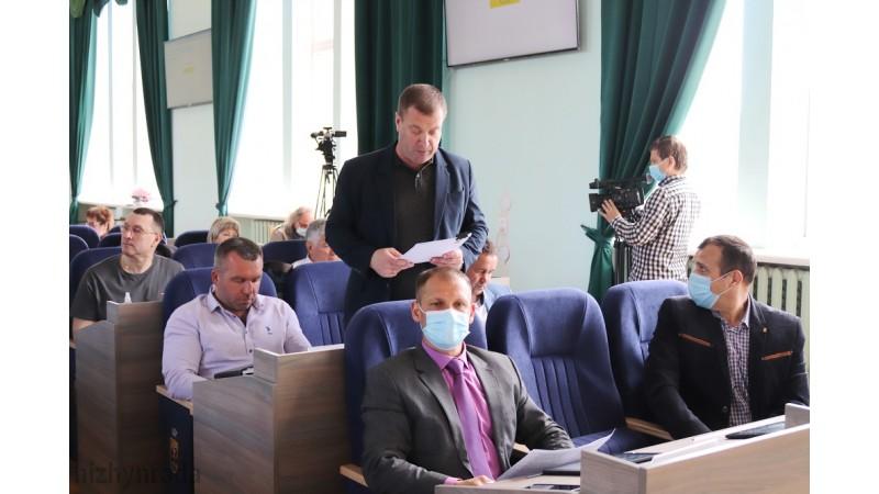 Відбулася чергова 10 сесія Ніжинської міської ради