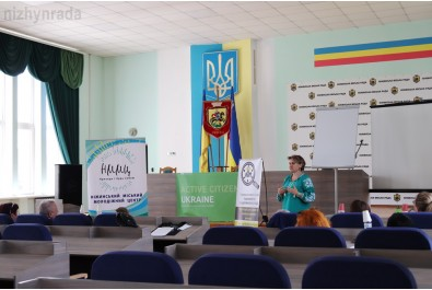 """Відбулась прес-конференція """"Ніжин-Активна громада""""."""