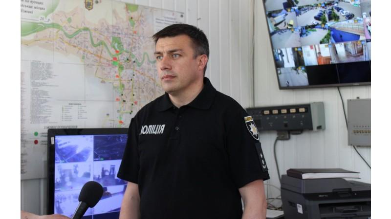 «Безпечне місто» - потужна програма для розкриття та недопущення злочинів