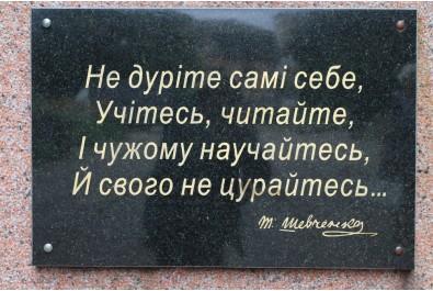 З нагоди Дня Конституції України відбулося покладання квітів