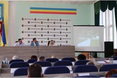 Відбулося засідання чергової 11 сесії Ніжинської міської ради