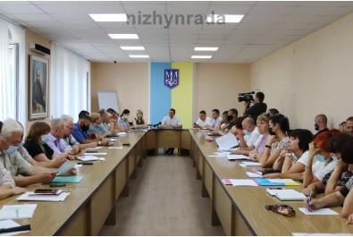 Міський голова Олександр Кодола провів розширену міжвідомчу нараду керівників