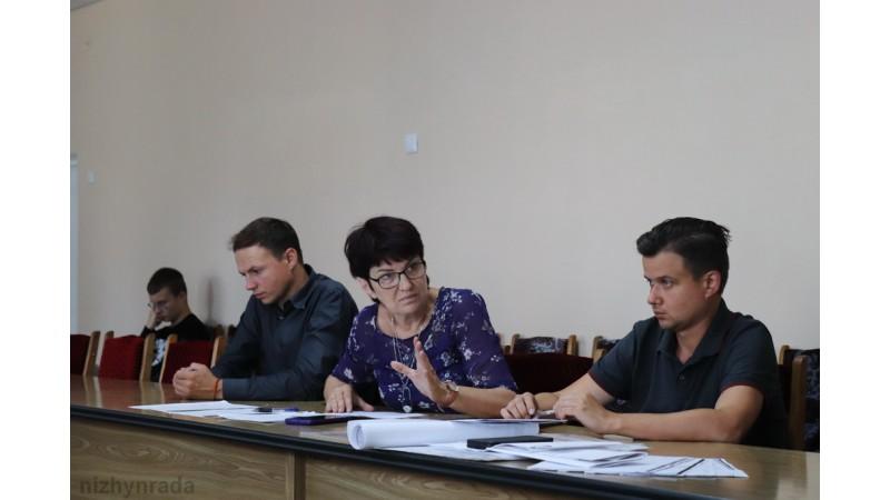 Відбулося засідання оргкомітету по Стратегії Ніжинської ОТГ