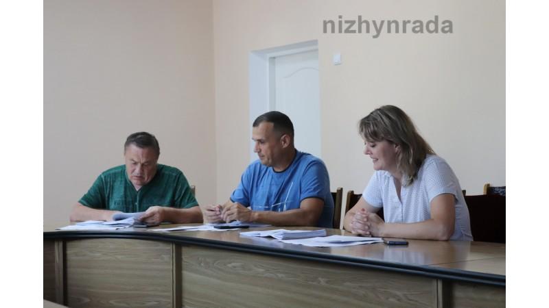 Відбулося засідання депутатської комісії з питань законності
