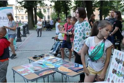 Ніжинці відсвяткували Міжнародний день молоді