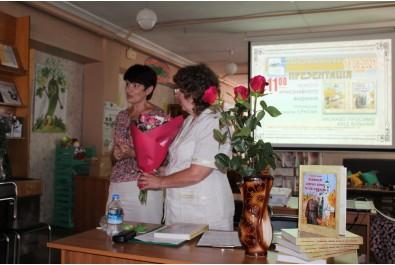 Відбулася презентація книги «Ніжинські земські лікарі та їхні нащадки» до 155 – річчя Ніжинської земської лікарні