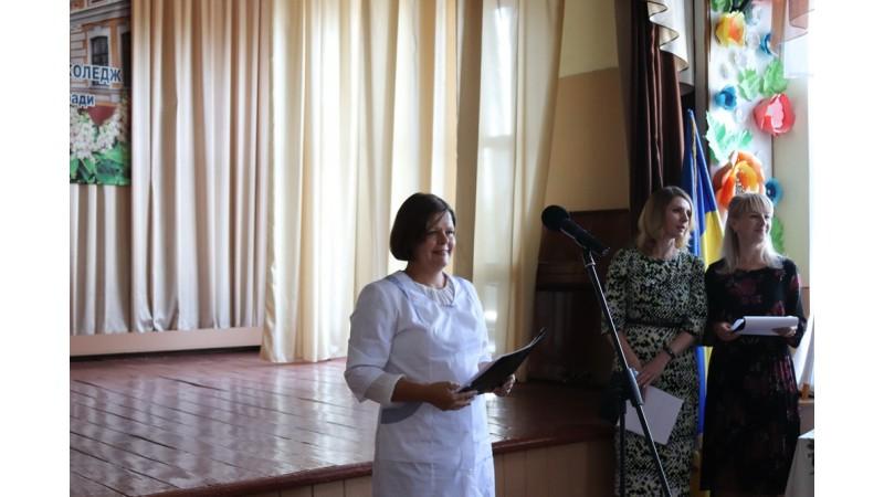 Олександр Кодола привітав студентів медколеджу з початком навчального року